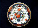 Awesome Egyptian plate by Fine Royal Porcelain, n. 15,8cm x 0,8cm, 1kpl., 35€/kpl.